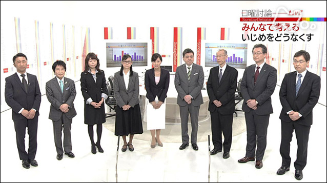 小森美登里:2019年4月14日 NHK総合「日曜討論」出演